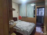 东白鱼潭小区3楼70.5平两室两厅居家良装满2年99.8万看房方便