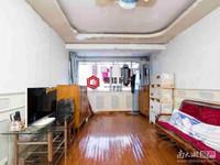 凤凰二村6楼63.6平两室两厅简单装修标准户型75万满2年独立车库