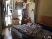 拇指大厦 单身公寓 40平 精装 空,热,彩,冰,洗,床,家具 1500元