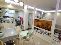 富丽家园三期 81平方 二室两厅一厨一卫 精装修