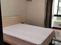 出售星海名城4室2厅2卫179平米242.8万住宅