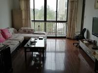 阳光水岸 118平米 3室2厅1卫 中装 报价165万元