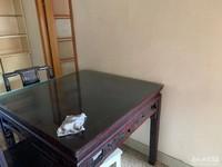 友谊新村 三室一厅 70平 良装 空,热,彩,冰,洗,床,家具 1700元
