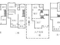 天玺双拼别墅 362平 720万带一储藏室带一车位大花园300平!