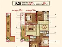 云峰苑 125.8平 高层 全新毛坯 边套 学籍在 看房有钥匙