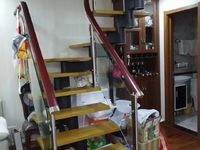 精装 LOFT 二室一厅二卫 实用100平米