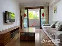 35815潜庄公寓三室带家具家电