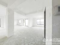 恒泰阳光苑毛坯含一个产权车位