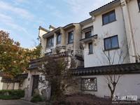 00461出售太湖边山水人家中式联排别墅279平报价420万