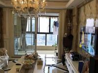 长岛府 三室二厅 127平 豪装 部分家电家具 车位另售20万 278万