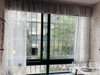 丽阳景苑 三室一厅 88平 精装 空,热,彩,冰,洗,床,家具 2000元