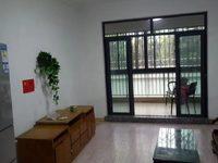 仁北家园 三室二厅 101平 良装 空,热,彩,冰,洗,床,家具 2300元