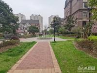 00432天河理想城花园洋房232平220万