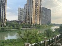 出售汎港润园二期3室2厅2卫132.34平米142万住宅