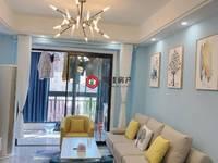 出售碧桂园 滨湖城3室2厅1卫89.55平米118万住宅