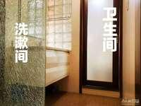 阳光城复式结构精装房出售