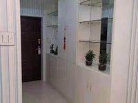 出售三洋阳光海岸2室2厅1卫精装修,89.08平米126万,不满2年