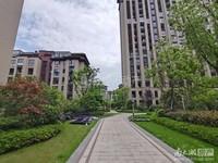 悦山湖1楼带院子137平方 360万