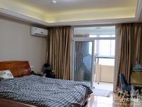 出售:景鸿铭城一室单身公寓,精装修,家电齐全,可拎包入住