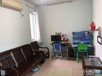 出售:青塘小区两室两厅,中等装修,家电齐全,可拎包入住