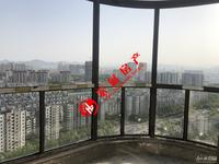 爱家华城30楼,144平毛坯三室两厅172万套型好,视线好,阳光充足