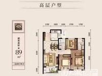 出售保利 堂禧3室2厅1卫86.67平米155万住宅