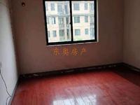 金田家园 3室2厅1卫 1800元/月 110平 电梯房