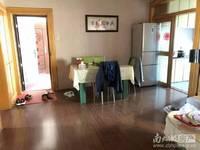 出售青塘社区2室2厅1卫74平米83万住宅