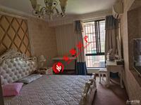 都市家园一区3楼111平三室两厅婚装,报价140万