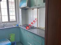 潜庄公寓简单装修二室一厅明厨卫