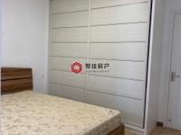 青塘西区57.6方两室一厅居家精装 满两年!