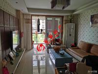 清丽家园精装修三室两厅两卫