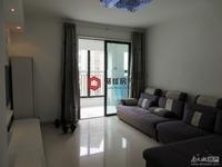 星汇半岛一期14楼90平两室2厅居家装修108万满2年看房方便