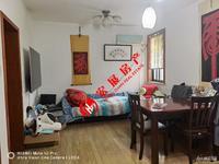 55097东湖家园户型好,阳光好,无个税