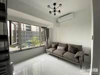 天际花园三期 55平 LOFT公寓 实际使用面积可达100平 精装修
