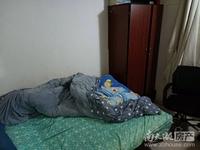 闻波小区 二室一厅 60平 良装 空2,热,彩,冰,洗,床,家具 1600元