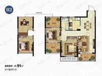 2834本东郡红树湾实际20楼91平方赠送约15平方3室2厅1卫毛坯155.8万