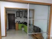 中大 单身公寓 35平 精装 空,热,彩,冰,洗,床,家具 1200元
