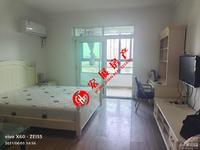25638望湖花园朝南单身公寓