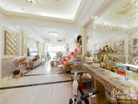 三洋阳光海岸16楼精装修 两室两厅明厨卫 满五年无二税