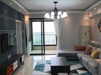 星汇半岛 位置好 婚装 三室两厅 河边景观房