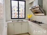 C659仁北家园9楼80平2室2厅精装修家具家电齐全拎包入住2300元/月