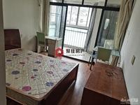米兰花园4楼49平一室一厅明厨明卫简单简单装修88.8万小学学位已用