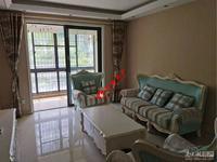 星汇半岛二期两室半精装,家具家电齐全