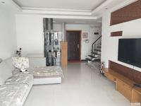 中大绿色家园2室2厅2卫精装房出租15988841980