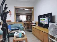 青塘小区二室二厅户型好位置生活方便