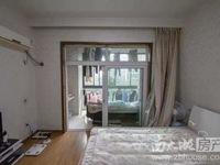 J21 清丽家园单身公寓4楼,54平朝南阳台,良装72万。爱山五中双学期
