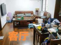 东白鱼潭潭此房满2年 房东诚意出售 得房率 高小区绿化高