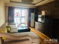 山水华府8楼 精装 两室两厅一厨卫 家具家电齐全 阳光好 室内干净明亮拎包入住