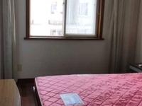 潜庄公寓4楼128.5平,中等装修三室,南北通透,满两年,双学卫未占,180万
